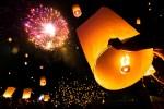 Les lanternes volantes biodégradables de Sparklers-club